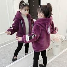 Для маленьких девочек зимняя куртка Цвет: фиолетовый розовый