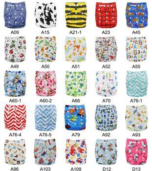 50 sztuk partia nowy wielokrotnego użytku pieluchy dla niemowląt pieluchy z możliwością prania z 50szt wkładkami z mikrofibry tanie i dobre opinie CKINNFON Pasuje prawda na wymiar weź swój normalny rozmiar CN (pochodzenie) 3-15kg Bayer Termiczne pattern color mixing random