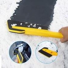 Многофункциональные инструменты для лопаты снега стеклянные