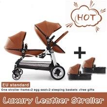 Роскошная двойная детская коляска с высоким пейзажем складная Коляска