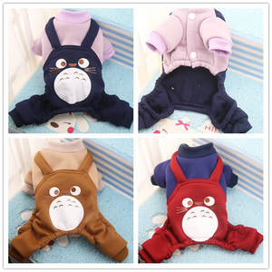 Dog Jumpsuit Overalls Puppy Kitten Chihuahua Pet-Dog York Autumn And Spring Pants Chest-Strap