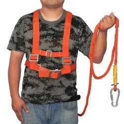 3 メートルの空中作業安全ベルト 5 点安全落下保護調整可能な高高度保険ベルトクッションベルト