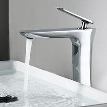 Хромированный/матовый латунный Смеситель для раковины в ванной