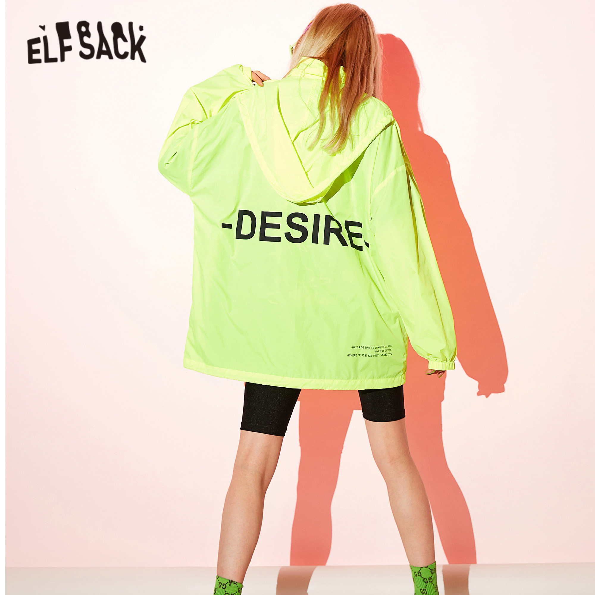 ELFSACK Green Solid Letter Print Oversize Hooded Women Jacket 2020 Spring White Zipper Long Sleeve Casual Ladies Daily Outwears