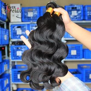 Image 2 - Ever Beauty Brazilian Hair Weave Bundles Body Wave Bundles With Closure Human Hair Extension 3 Bundles Deal Virgin Natural Black