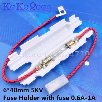 6*40mm 5KV 0.85A 0.9A 0.8A 0.75A 0.7A 0.65A 1A High Voltage Fuse for Microwave Ovens Universal Fuse Holder Microwave Ovens Parts 5kv special microwave oven fuse 6 40mm 0 65a 0 7a 0 75a 0 8a 0 85a 0 9a 1a glass tube fuse 5000v 700ma 6x40mm high pressure fuse