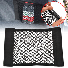 1pcs 40*25CM Car Storage Net For Truck Seat Back Elastic Mesh Bag Pocket Hot Sales