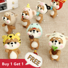 DIY Craft Needle Felted Animals Handmade The 12 Chinese Zodiacs Style of Shiba Toy Felt Wool Kits For Children&Friend Gift