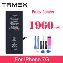 Аккумулятор для iphone7 7g 1960mah реальная емкость литий ионная