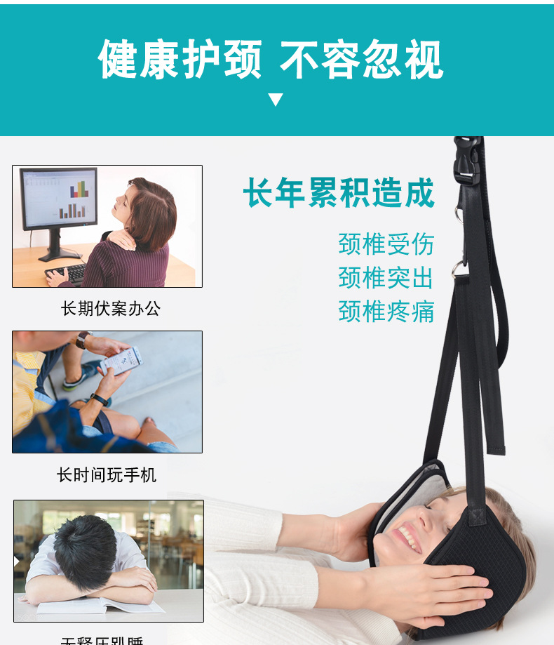 Neck Hammock Neck Tensioner Soothing Fatigue Neck Hammock