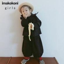 Оригинальная детская одежда imakokoni шерстяной костюм с черным