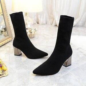 Image 4 - 新アンクルブーツ秋のポインテッドトゥストレッチニットソックスブーツプラスサイズハイヒール女性スリップ靴ホットファッション靴