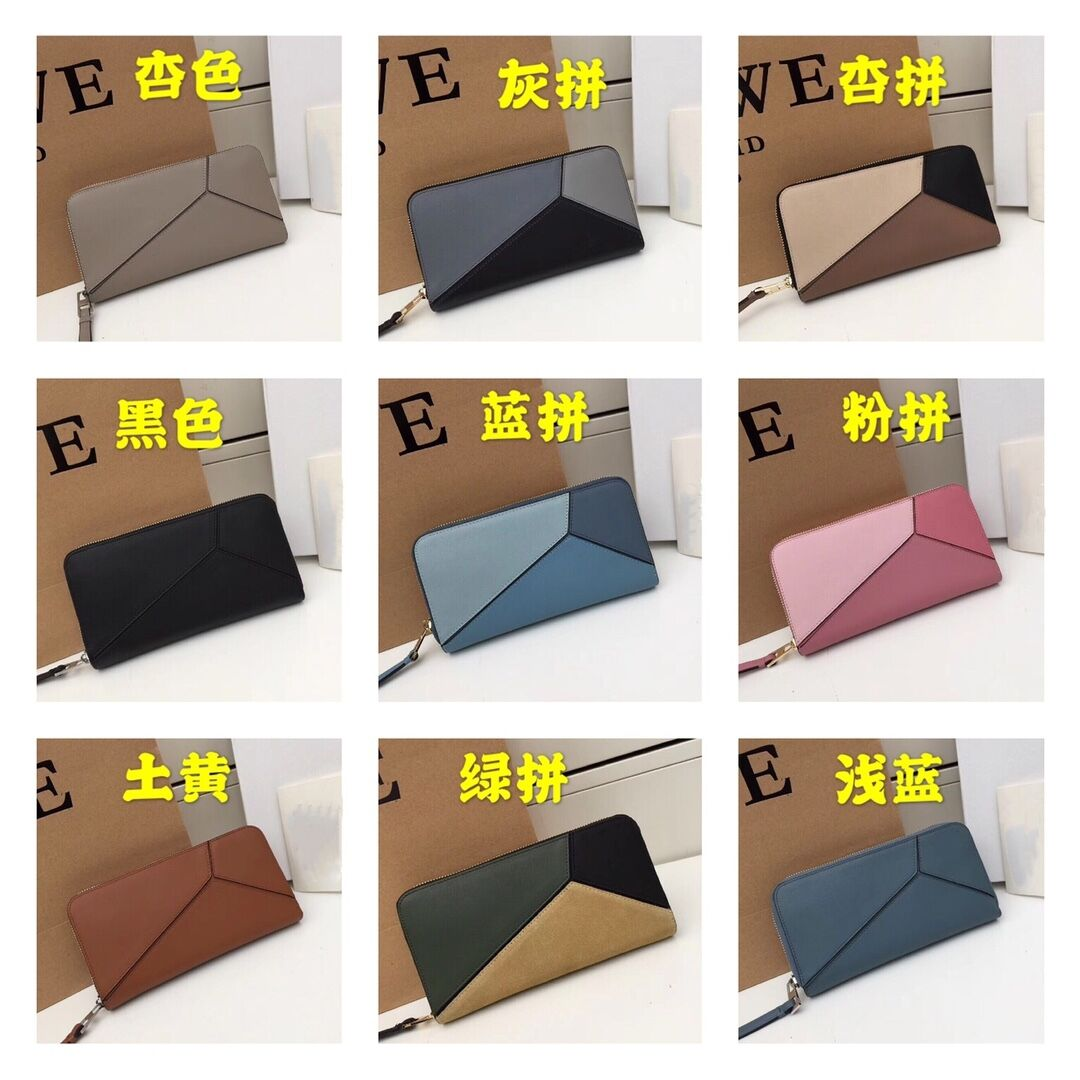 Mini Color Matching Geometric Wallet Women's Multi-Card Simple Card Clamp Leather Compact Credit Card Bag 2021 New Style