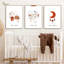 Cute Shaman Cloud Moon House kids Poster Childish Boho Wall Art Print Canvas Painting Baby Pictures Children Room Decor