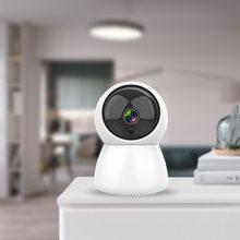 Автоматическое слежение за 1080p poe ip ptz двухстороннее аудио