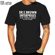 T-Shirt dos To The Future, taille S-5X, brun, DR E