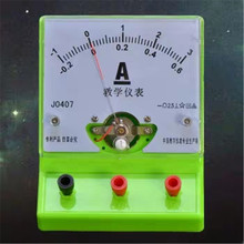 DC ammeter physical electrical experimental equipment 0.6/3A