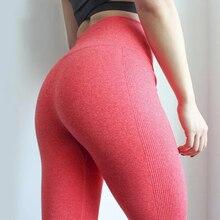 Women High Elastic Fitness Sport Gym Leggings Yoga Pants Slim Running Tights Sportswear Sports Pants Trousers Clothing Seamless