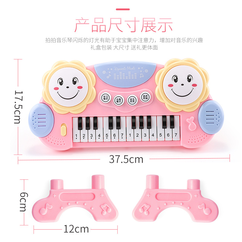 Music Drum Children Music Kids' Chargeable Infant Early Childhood Educational 0-1-Year-Old 3 Eighty Month Baby Pat