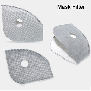 #H30 Cycling Mask Gasket Dustproof  Windproof  Face Mask Filter Activated Carbon Breathing Filters 5/10 PCS Drop Shipping