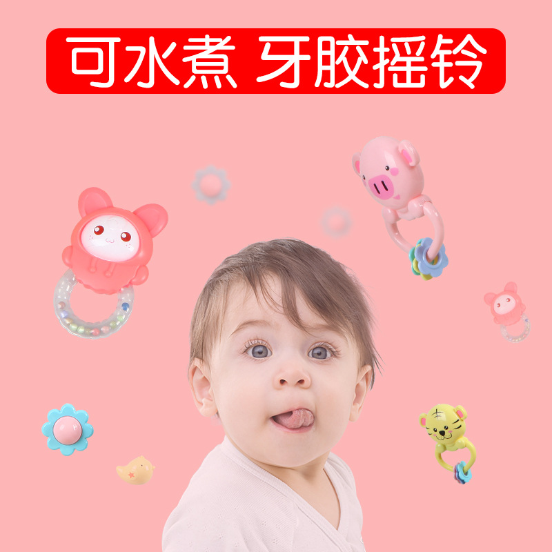 Newborn Infant Bed Bell 0-1-Year-Old Rotating Educational 12 Male Baby Women's Music Toy 3-6 Month Effective With A Bell