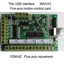 MACH3 Interface Board USB Interface Board Gravur Maschine CNC Motion Control Karte 5-achse Interface Board(China)