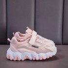 Children Shoes 2020 ...