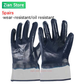 Nitrile Gloves Dark Blue Thicken Rubber Glove Waterproof Oil Resistant for Gas Station Working Safety Protection Safety Gloves - DISCOUNT ITEM  50% OFF All Category
