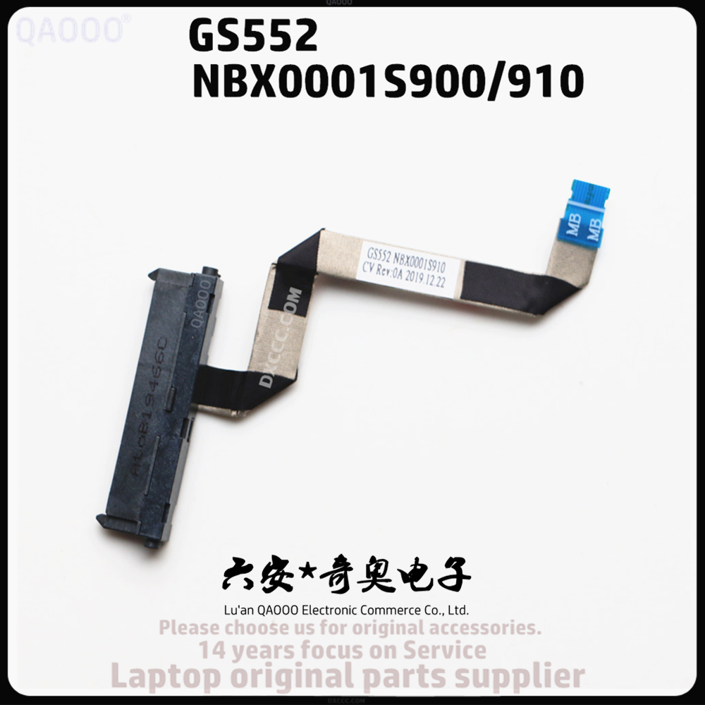 GS552 NBX0001S900 жесткий диск SATA кабель для Lenovo IdeaPad 3 15IIL05 / IdeaPad 5 15IML S350-15 S350-15IWL HDD SATA SSD к кабелю для подключения внешних устройств