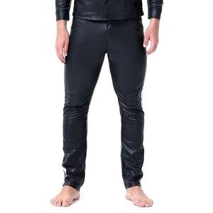 Image 2 - Erkekler seksi şerit Faux deri Lingerie egzotik pantolon PU lateks Catsuit fermuar kasık PVC Clubwear eşcinsel fetiş pantolon tayt zentai