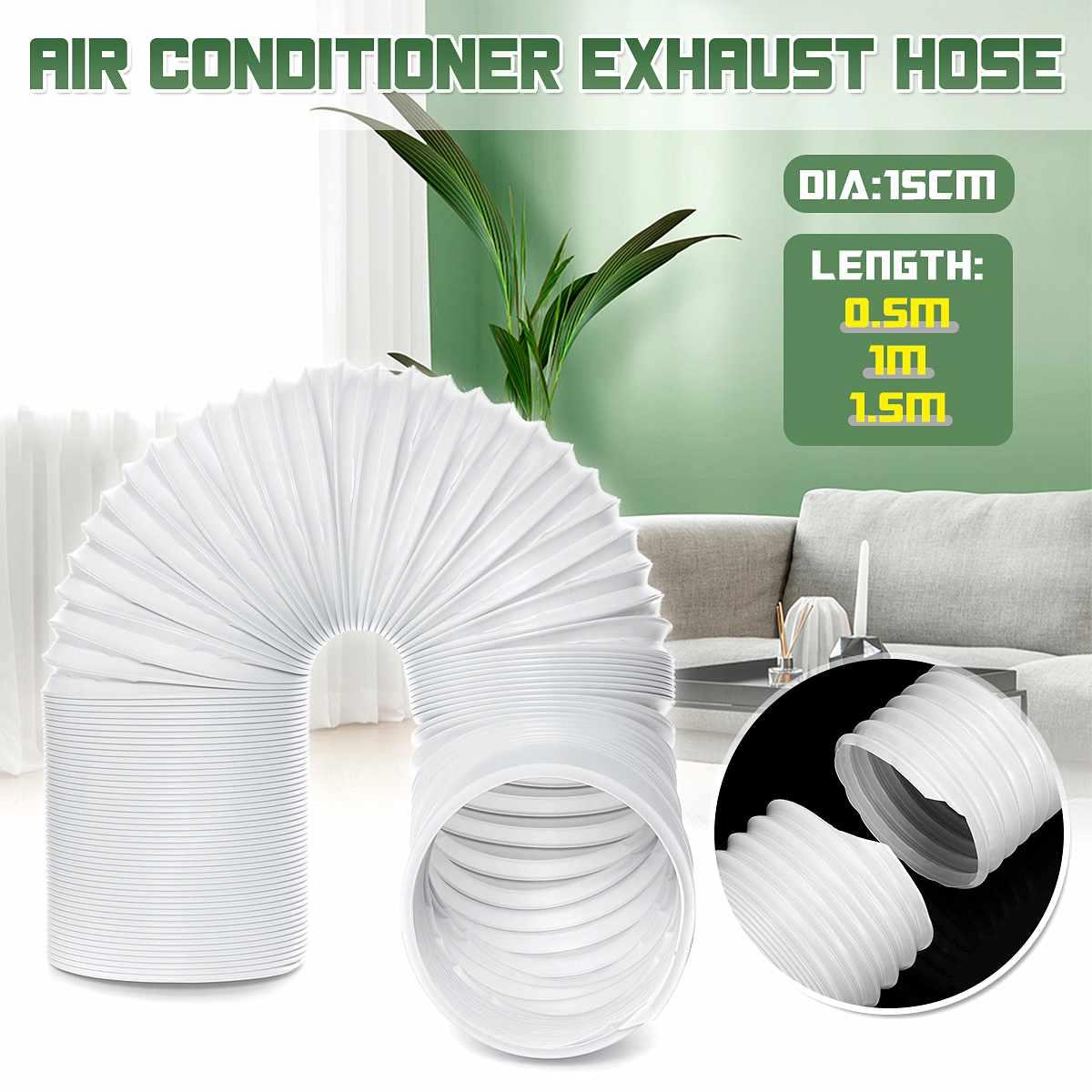 2m/3m/4m Flexible Air Conditioner Exhaust Hose Vent Tube Pipe 150mm Diameter Duct Extension Pipe Air Conditioner Accessories