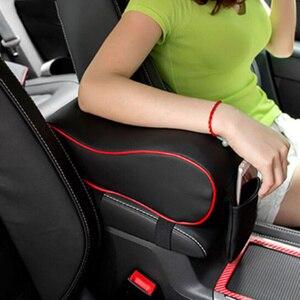 Новый автомобильный центральный подлокотник для Citroen Picasso C1 C2 C3 C4 C4L C5 DS3 DS4 DS5 DS6 Elysee C-Quatre