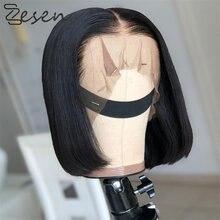 Zesen 8 polegada curta peruca dianteira do laço preto em linha reta peruca de cabelo sintético para preto mulher fibra de alta temperatura com o cabelo do bebê
