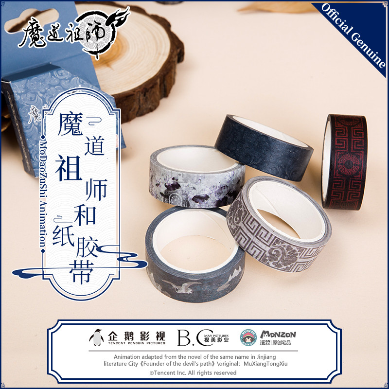 MONZON Official Mo Dao Zu Shi Paper Tape  The Founder Of Diabolism Flowers Label Masking Tape Animation Around