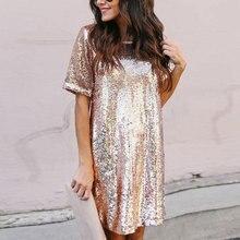 Black Rose Gold Sequin Dress 2019 Summer New Year Glitter Dress