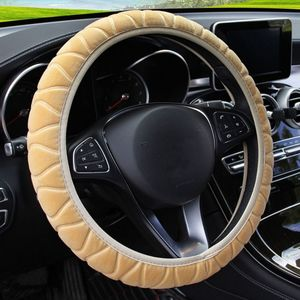Three-Dimensional Plush Elastic Type Car Steering Wheel Cover DIY Car Steering Wheel Cover(China)