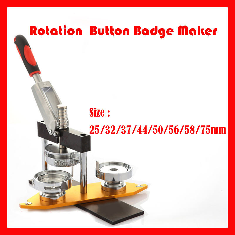 Rotation Button Badge Maker DIY Button Badge Making Machine With 25mm/32mm/37mm/44mm/50mm/56mm/58mm/75mm Mould