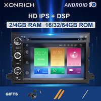 DSP 8 core 2 Din Android 10 Auto DVD Player Für Ford F150 F350 F450 F550 F250 Fusion Expedition Mustang explorer Rand screenRadio