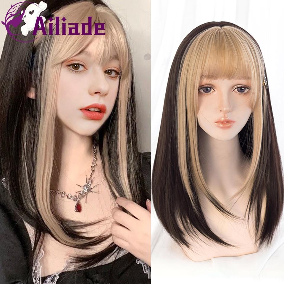 Парики AILIADE женские Синтетические длинные прямые для косплея, для вечерние, искусственные волосы Лолиты, чёрные, золотистые, серые