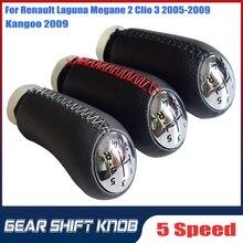 1Pcs עור מבריק מאט 5 מהירות רכב Gear Shift Knob ראש מקל הילוך שיפטר עבור רנו לגונה מגאן 2 קליאו 3 סניק 2