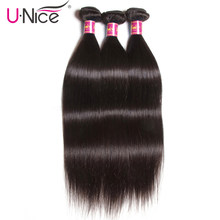 UNICE HAIR Brazilian Straight Hair Bundles Natural Color 100% Human Hair Weave Bundles Remy Hair Extension 1/3/4 PCS Free Ship(China)