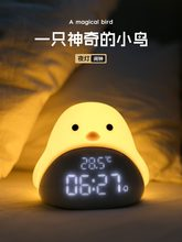 Alarm Clock Animal Kids Charger Kids Alarm Clock Budzik Despertador Cargador Dla Dzieci Student Bedroom Desk New Cute 50nz019(China)