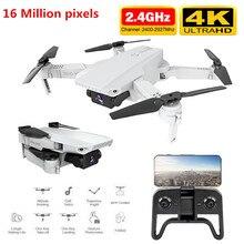 Profession Dron 4K HD Camera Adjustable Foldable FPV Quadrocopter Drone Mini Hel