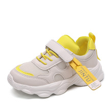 Girls casual shoes New breathable mesh fashion sneakers boys casual shoes, kids casual shoes,kids fashion sneakers