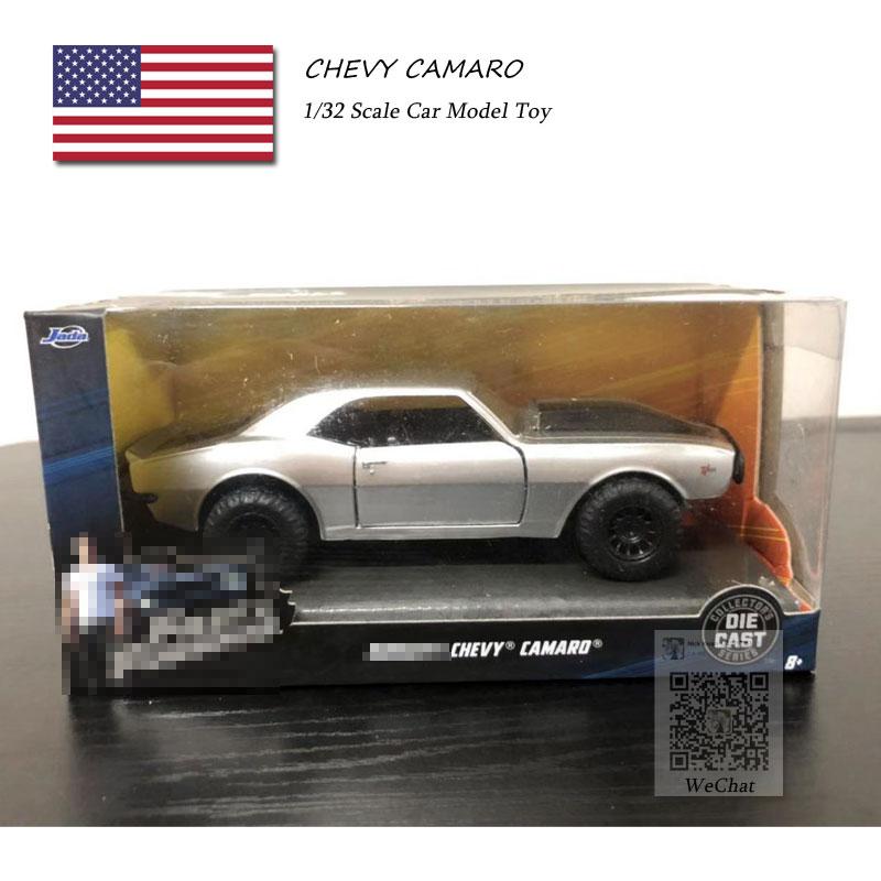 CHEVY CAMARO (1)