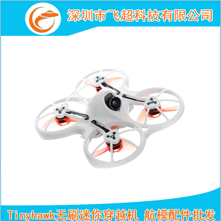 Tinyhawk Brushless Mini Through Machine Rtfversion With Frsky-d8 Arrival Remote Control Unmanned Aerial Vehicle