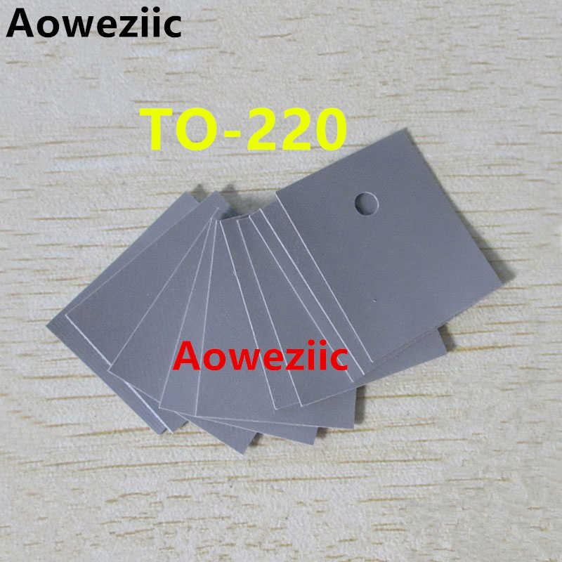 TO-247 Silicone Isolation Pad Thermal Conduction Transistor