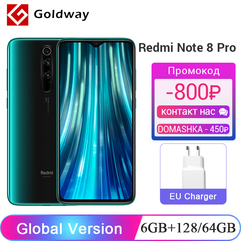 "Global Version Xiaomi Redmi Note 8 Pro 6GB 128GB 64GB Smartphone 64MP Quad Camera Helio G90T Octa Core 6.53"" Screen 4500mAh NFC(Hong Kong,China)"
