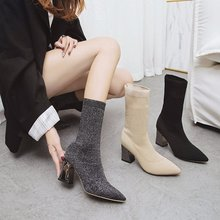 European and American pointy thick-heeled short boots autumn 2019 women's high-heeled fashion Joker socks slim elastic boots