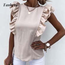 Women Fashion Elegant Sleeveless Ruffle Blouse Shirts 2021 Summer Sexy Tie-up Backless Tops Pullovers Female Casual Loose Blusa